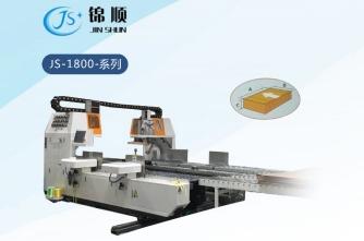 Js1800 纸板连线打包方案